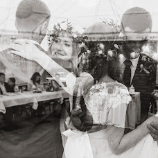 Bryllupsfotograf Ekaterina Terzi (Terzi). Bilde av 28.01.2019