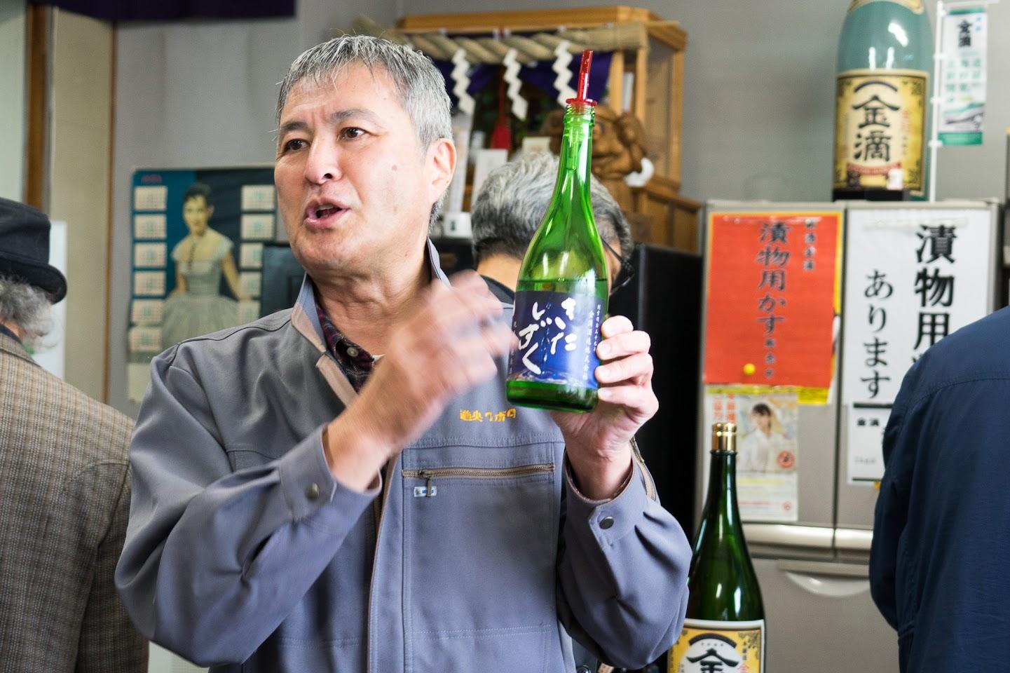 金滴酒造(株)・名取重和 営業部長のお