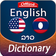 English to Lao offline Dictionary