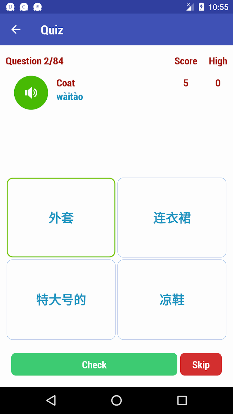 Learn Chinese Free Screenshot 6