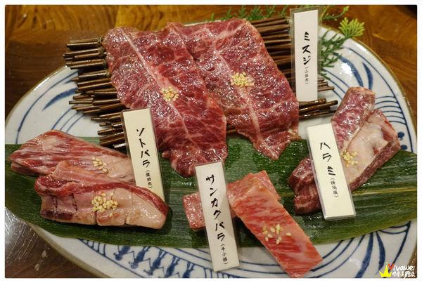 牛若丸和牛燒肉專賣店-完整菜單 3000元 約會 慶生 招待貴賓 日本料理中壢sogo周邊的高檔和牛燒肉料理