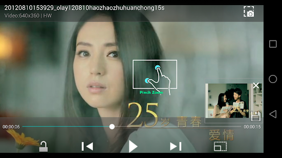 PlayerX Pro Video Player- screenshot thumbnail