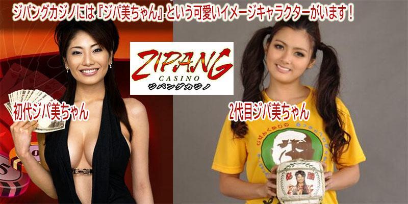 Zipang Casino