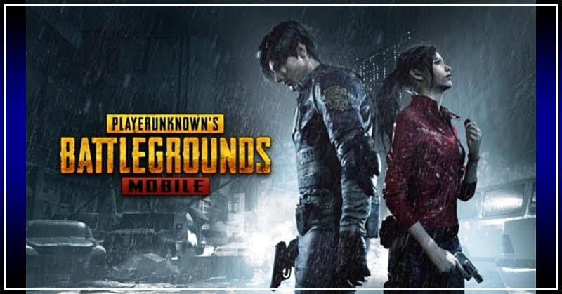 "PUBG Mobile x Resident Evil 2 โหมด ""ซอมบี้รอดจนฟ้าสาง"""