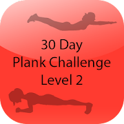 30 Day Plank Challenge Level 2