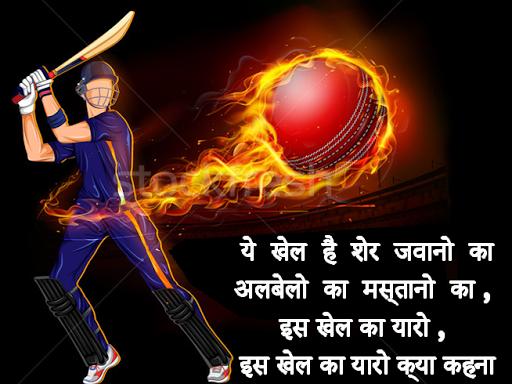 Cricket Live Line - Fastest Live Score App For IPL screenshot
