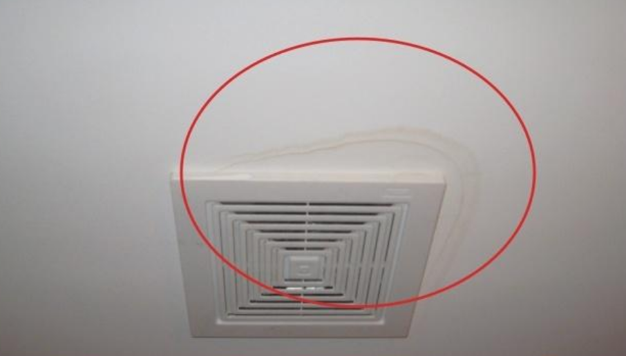 Water staining on ceiling around bathroom fan