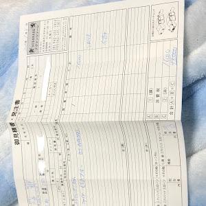 ヴェルファイア ANH20W 2.4Z  / H23のカスタム事例画像 Ryuheiさんの2020年01月18日22:23の投稿