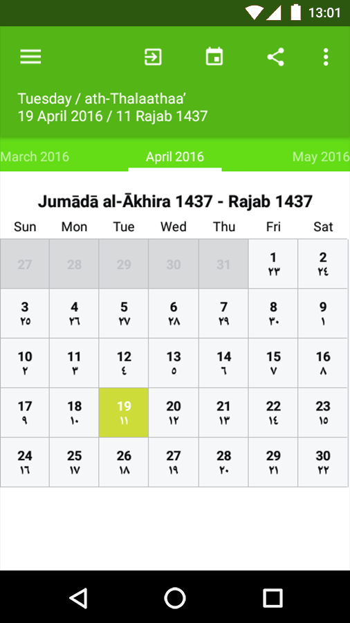Hijri Calendar- screenshot