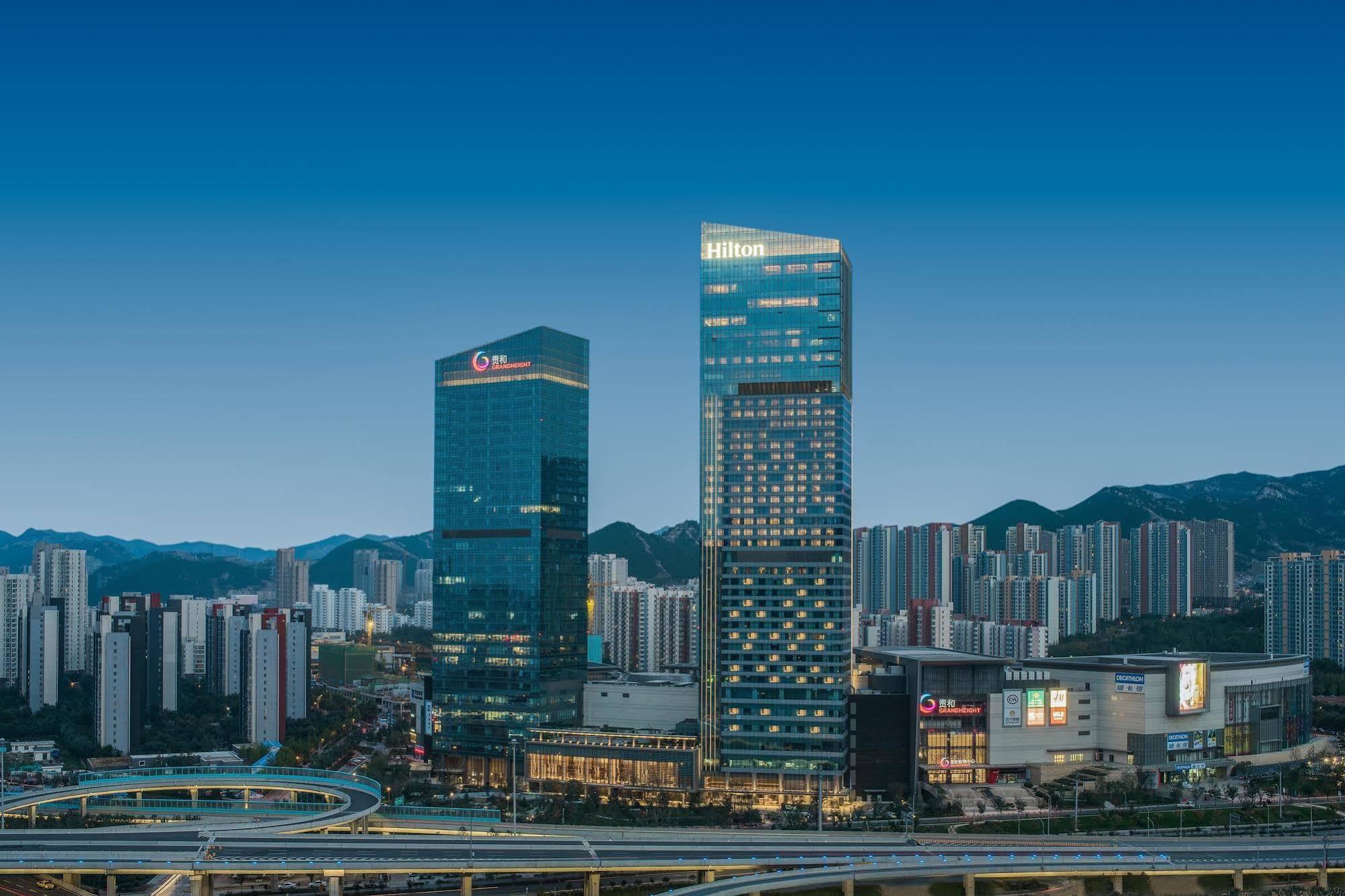 Hilton Jinan South and Residences