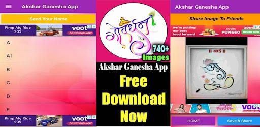 Akshar Ganesh App Apk Free Download For Android PC Windows Screenshot