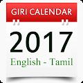 Giri Calendar - 2017 download