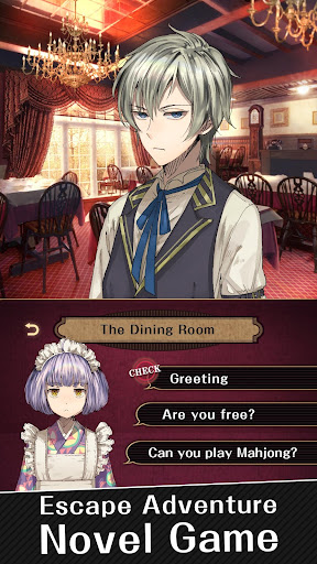 TASOKARE HOTEL 1.2.0 screenshots 1