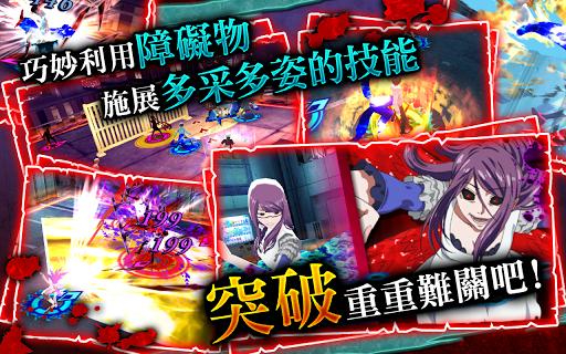 東京喰種 Carnaval for PC