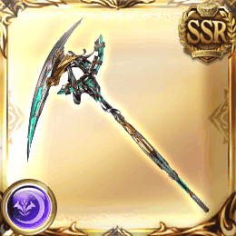 SSR斧_セフィラの翠鎌
