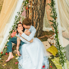 Wedding photographer Alena Boyko (Yate). Photo of 06.01.2018