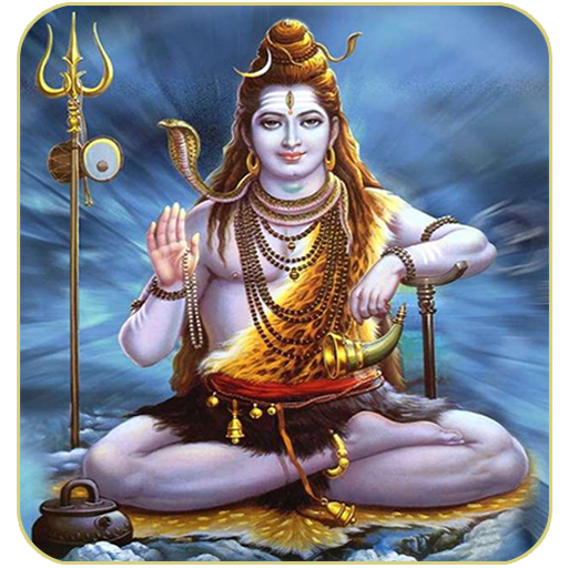 महामृत्युंजय मंत्र : Mahamrityumjaya Mantra Audio
