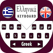 Greek Keyboard 2019,Typing  App with Emoji