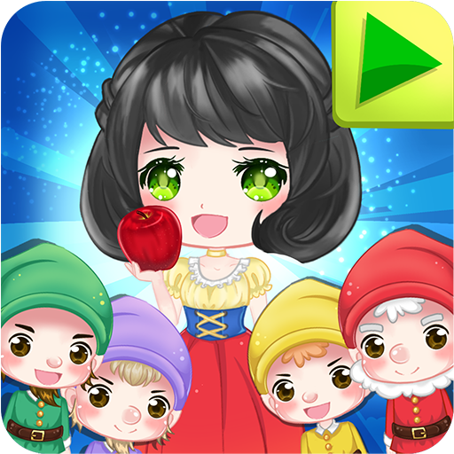 Snow White, Interactive Fairytale Bedtime Story