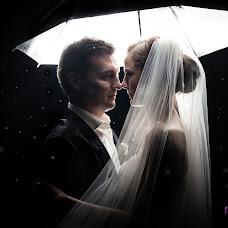 Wedding photographer Barbara Modras (modras). Photo of 16.10.2014