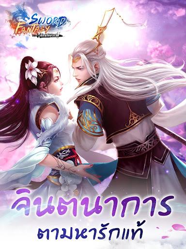 Sword Fantasy-u0e40u0e0bu0e35u0e22u0e19u0e23u0e31u0e01u0e01u0e23u0e30u0e1au0e35u0e48u0e04u0e39u0e48 1.0.8 screenshots 1