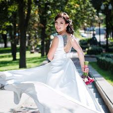 Wedding photographer Darya Doylidova (dariafotki). Photo of 08.09.2017