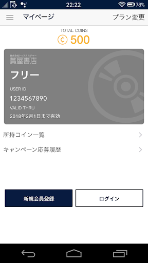 u8526u5c4bu66f8u5e97uff71uff8cuff9fuff98 3.0.1 Windows u7528 4