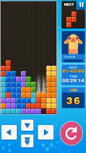 Block Puzzle King Screenshot