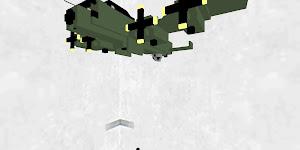 爆撃機B型