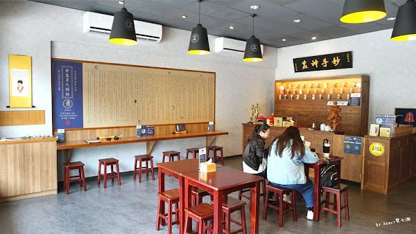上演穿越劇,單人也能吃的養生套餐,唐太盅養生燉品甜湯-高雄武聖店。