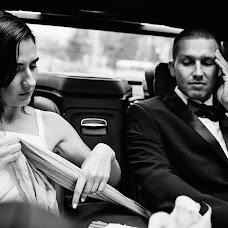 Wedding photographer Yuliya Taranova (Kyrnosik08). Photo of 12.10.2018