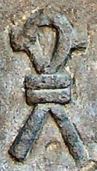 http://www.landofpyramids.org/images/sa-symbol.jpg