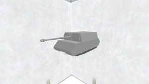 超重戦車マウス