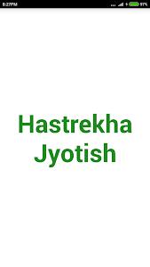 Hastrekha Jyotish screenshot 0