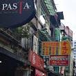 I'M PASTA(光華店)