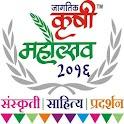 Krushi Mohotsav 2016
