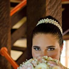 Wedding photographer Tales Selvatici (TSMstudio). Photo of 03.08.2017