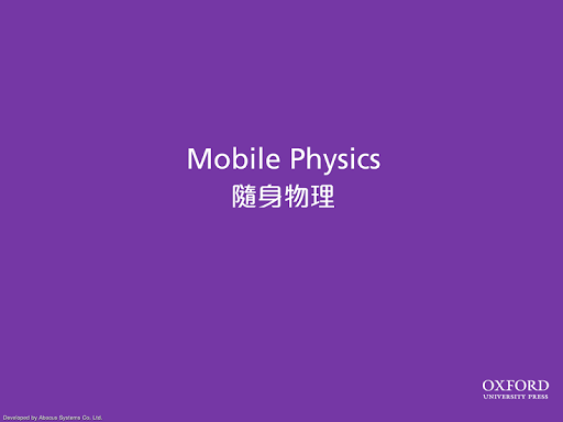 Mobile Physics