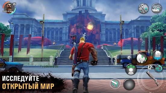 Dead Rivals: Мёртвый мир Screenshot