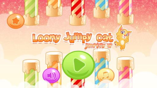 かわいい猫ジャンプゲーム