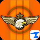 飞机大战3D icon