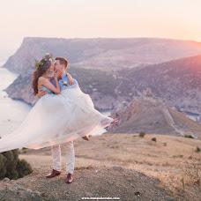 Bröllopsfotograf Inna Makeenko (smileskeeper). Foto av 02.09.2018
