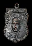 จัดหนักวัดใจ 200   เหรียญเสมา หลวงพ่อเงิน วัดดอนยายหอม (ออกวัดดอนคา จ.ราชบุรี) ปี๒๕๐๕ สวยมากครับ หายาก รับประกันพระแท้สากลครับ สบายใจได้เลย