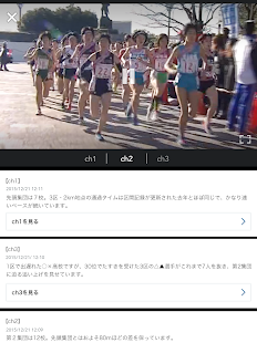 NHK Sports- screenshot thumbnail