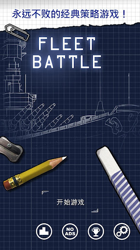 Guide for WORLD OF WARSHIPS on the App Store - iTunes - Apple