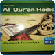Download Qurhad Kelas 8 Kur13 For PC Windows and Mac