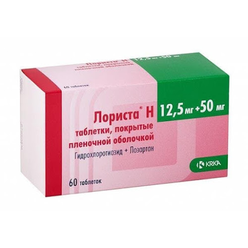 Лориста Н таблетки п.п.о. 50мг+12,5мг 60 шт.