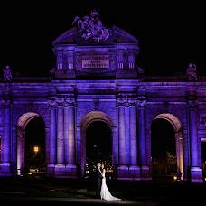 Fotógrafo de bodas Raul Muñoz (extudio83). Foto del 07.11.2017