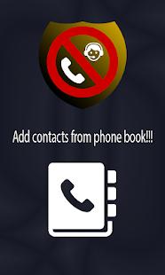 Call Blocker - Offline - náhled
