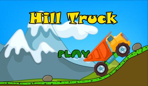 卡車 施工 山 攀登